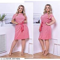 Однотонное нежное софтовое принтованное платье с атласным поясом р: 50-52, 54-56, 58-60 арт. 0221