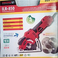 Пила Іжмаш ILR-850 (аналог Роторайзер) у валізі