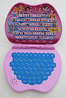 Навчальний ноутбук Принцеси (princess), фото 1
