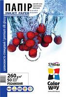 Фотобумага ColorWay суперглянцевая шелк 260г/м 10х15 PSI260-50