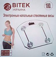 Підлогові ваги Вітек до 180 кг (крок 0,1 кг)