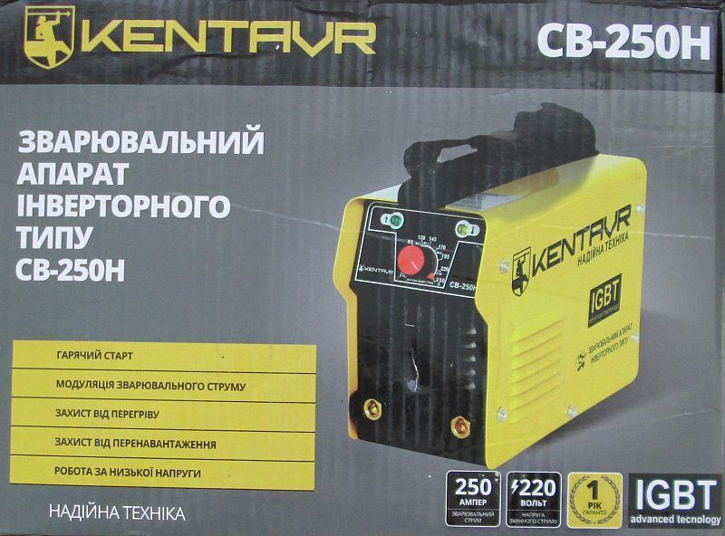 Сварочный инвертор Kentavr Cb-250h