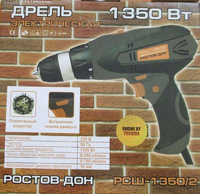 Сетевой шуруповерт Ростов дон РСШ-1350/2 (две скорости)