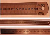 Лінійка металева 2000 мм, ГОСТ 427-75