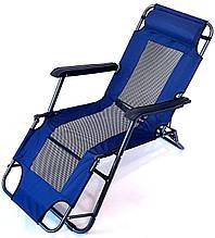 Шезлонг-кресло HKC раскладной мод-003