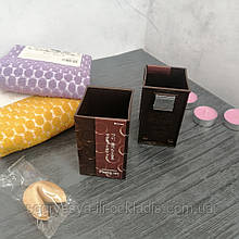 Органайзер (коричневий) на магніті для кухонних, канцелярських та ін. приладдя,код товару: 7756