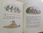 Приключения на Ежевичной поляне, фото 3