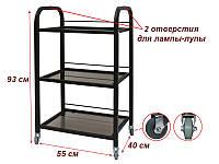 Косметологический столик на колесиках тележка черная для наращивания ресниц BS-004 на 3 полки стекло