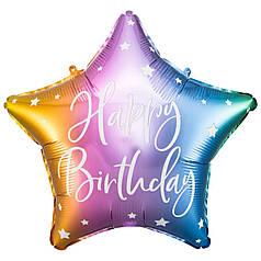 """Зірка 18"""" PARTY DECO-ПД Happy Birthday - омбре (УП)"""