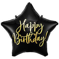 """Зірка 18"""" PARTY DECO-ПД Happy Birthday - золотий напис на чорному (УП)"""
