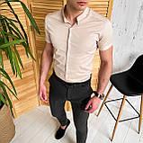 Мужские зауженные стильные брюки, фото 6