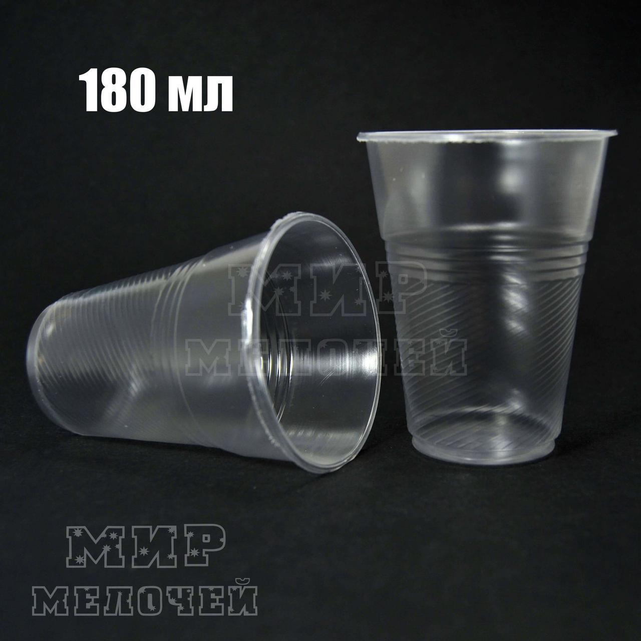 Стакан одноразовий пластиковий 180гр Аркапласт 100 шт