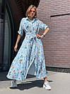 Сукня жіноча голуба з принтом Sonya Scandal MKSS220420, фото 5