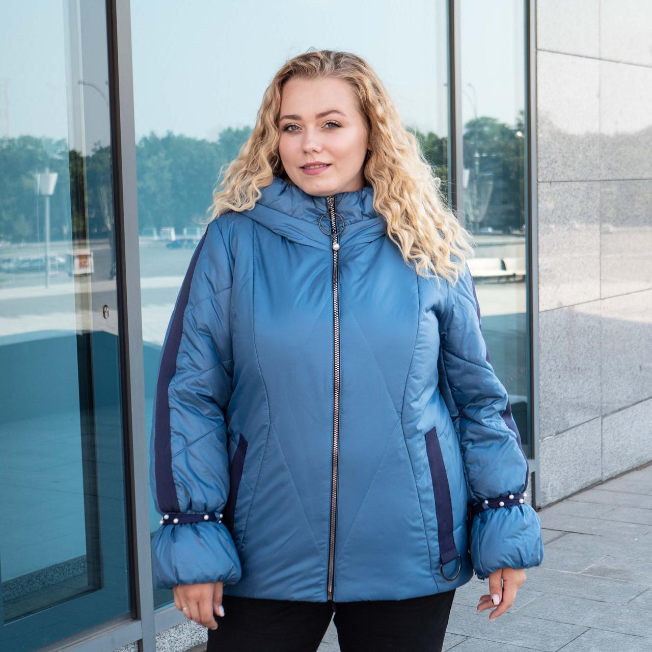 Жіночі демісезонні куртки великих розмірів 50-60 синій