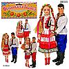 Куклы Оксанка та Іванко  080101