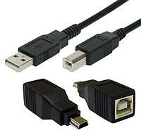 Кабель USB 2.0 THOMSON IT2109, A/B + B/mini-B adapter, 1,50м