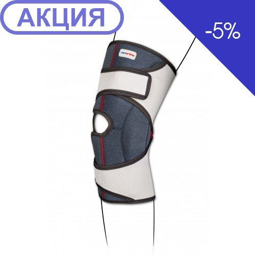 Розкривний бандаж на коліно з двома ребрами жорсткості і відкритою пателлярной частиною Tenortho TO3117