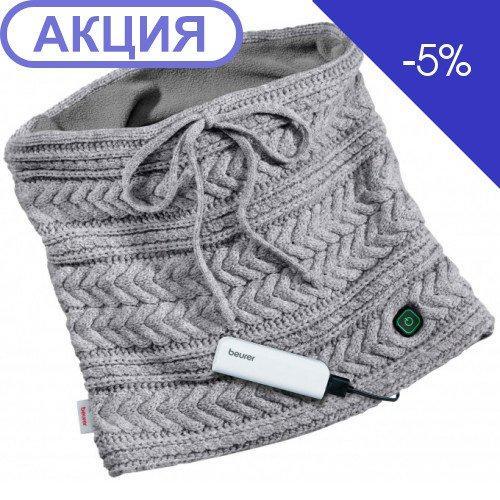 Електрогрілка-шарф Beurer HK 37