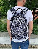 Модный мужской рюкзак в школу и в город графити