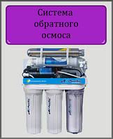 Фильтр для воды Осмос с помпой,UV Лампа, 75G RO-6; А03, фото 1
