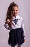 Блузка шкільна з вишивкою м. 1050, фото 2