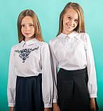 Блузка шкільна з вишивкою м. 1050, фото 8