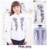 """Блузка """"Світ блуз"""" з красивою вишивкою мод. 5015, фото 2"""
