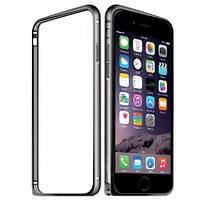 "Бампер металлический Madino для iPhone 6/6s Plus (5.5"") Gray"