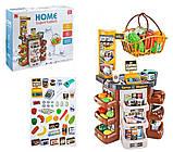 Игровой набор для ребенка магазин прилавок, супермаркет с корзинкой для покупок 668-87 (47 предметов), фото 2