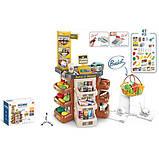 Игровой набор для ребенка магазин прилавок, супермаркет с корзинкой для покупок 668-87 (47 предметов), фото 3