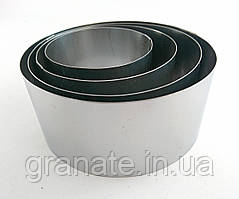 Кольца для салата, вырубка для пряников, набор 4 шт