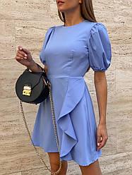 Летнее короткое платье с открытой спиной