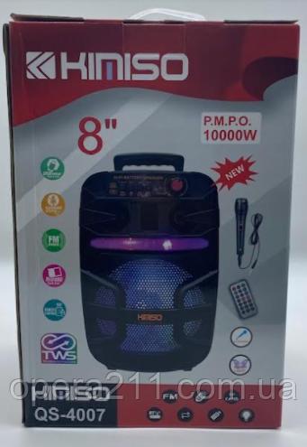 Колонка KIMISO QS-4007 BT ('BASS / W) (6шт)