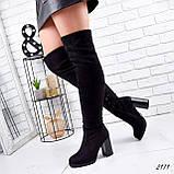Чоботи жіночі ботфорти Raymonde чорні 2171 ЗИМА, фото 6