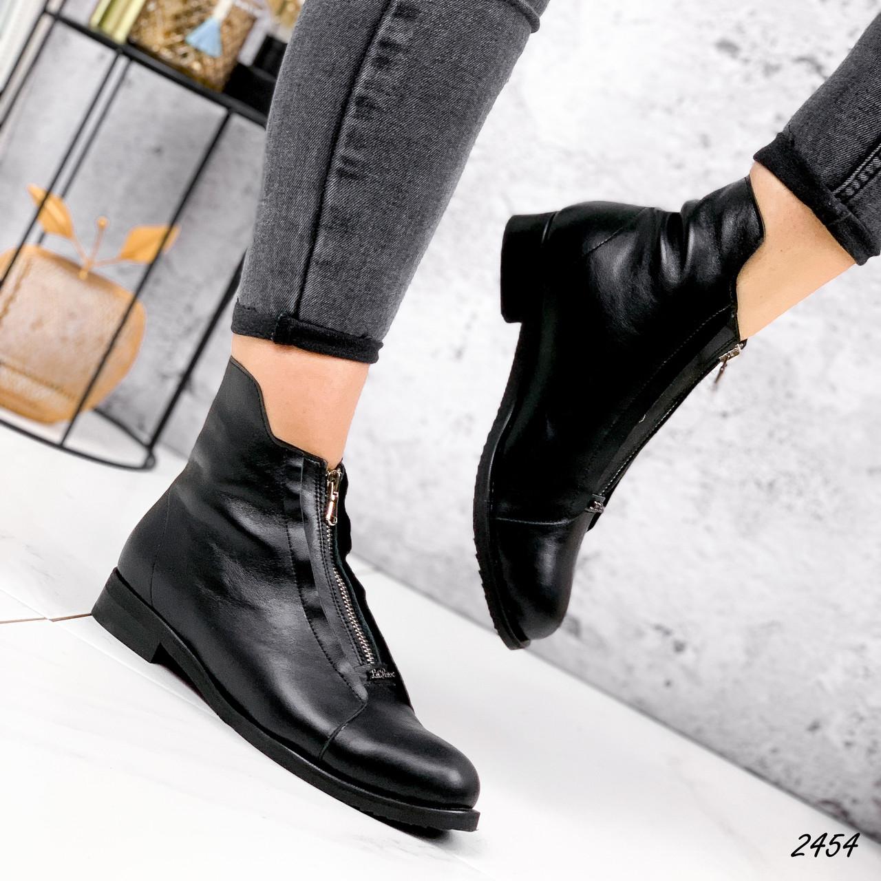 Ботинки женские Harry черные 2454 кожа ЗИМА