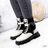 Ботинки женские Livia беж + черный 2774 ДЕМИ, фото 2