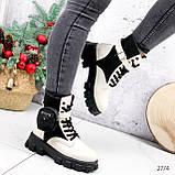 Ботинки женские Livia беж + черный 2774 ДЕМИ, фото 4
