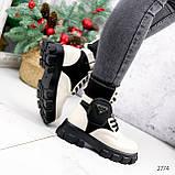 Ботинки женские Livia беж + черный 2774 ДЕМИ, фото 5