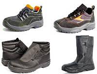 Рабочая защитная обувь