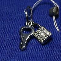 Серебряная подвеска-кулон Ключик с замочком 4016в