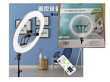 """Лампа діодна кільцева для селфи 18"""" (46см) CXB-460/ 9814 (6 шт/ящ)"""