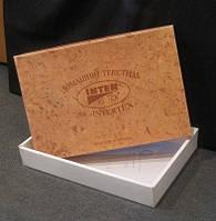 Упаковка для текстиля, постельного белья