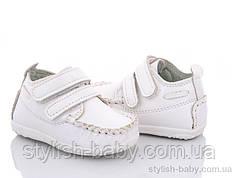 Детская обувь оптом. Детские пинетки бренда 2021 Clibee - Doremi для мальчиков (рр. с 17 по 20)