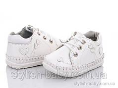 Детская обувь оптом. Детские пинетки бренда 2021 Clibee - Doremi для девочек (рр. с 17 по 20)
