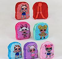 Мягкий рюкзак С 37866 6 видов. Рюкзак лол lol. Портфель для девочек