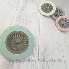Фільтр(м'ятний) для раковини силіконовий 7*11см.код товару:7768