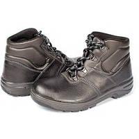 Ботинки рабочие защитные S 061 S1 SRC