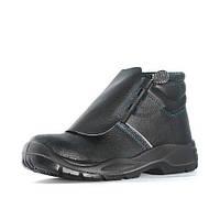 Ботинки защитные рабочие сварщика ZU 916PS S3 SRC