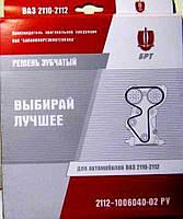 Ремень ГРМ ВАЗ 2110-2112 16кл.БРТ