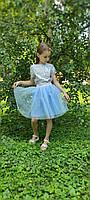 Блакитна дитяча спідниця з фатину для дівчинки 2-9 років, фото 1